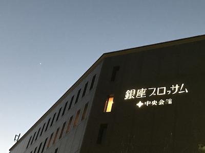 【清水空】手袋ナッシングの朝